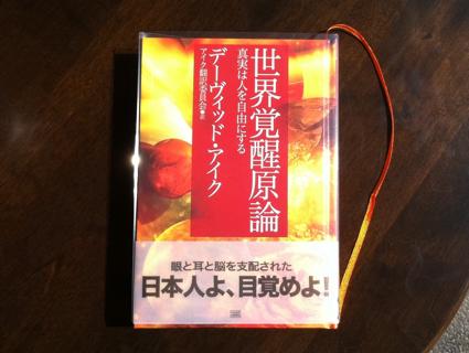 awakening_book